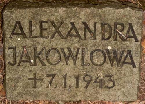 Grab  auf dem Judenfriedhof